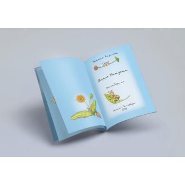 Каталоги, брошюры на скрепке