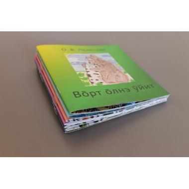 Книги мягкий переплет