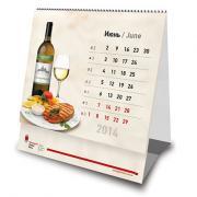 Создание календарей