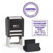 Оснастка для штампов автоматическая Colop Pr. Q43 43x43 мм